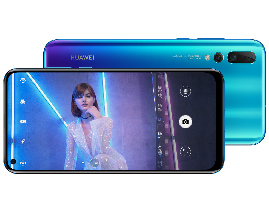 Der Bildschirm und die Rückseite des Huawei Nova 4