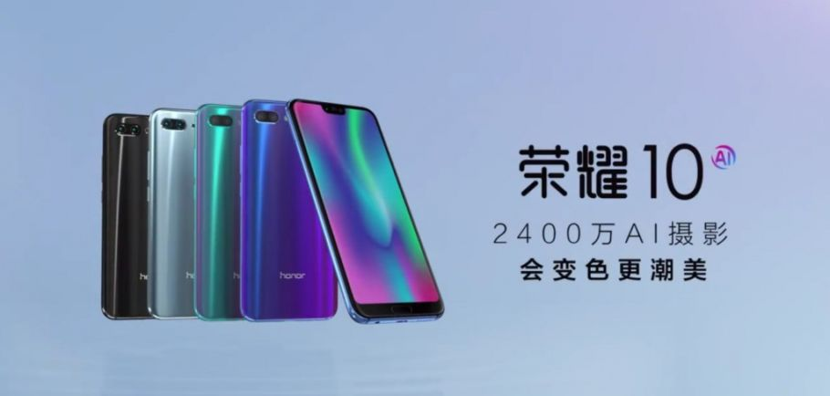 Honor 10 Promovideo
