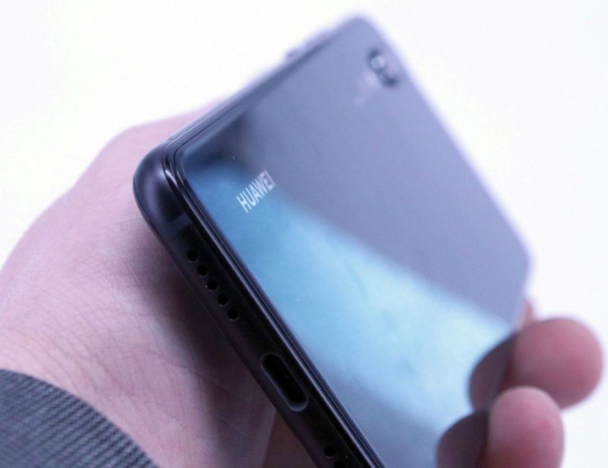 Huawei P20 Hands-On