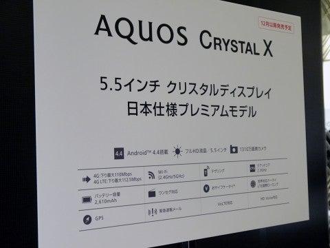 Crystal x und Crystal