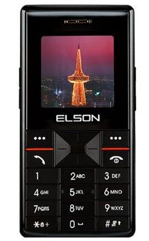 Elson EL 370