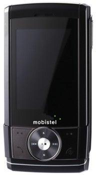 Mobistel EL 520 Datenblatt - Foto des Mobistel EL 520
