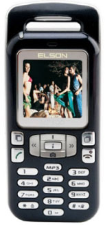 Mobistel MP 100 Datenblatt - Foto des Mobistel MP 100