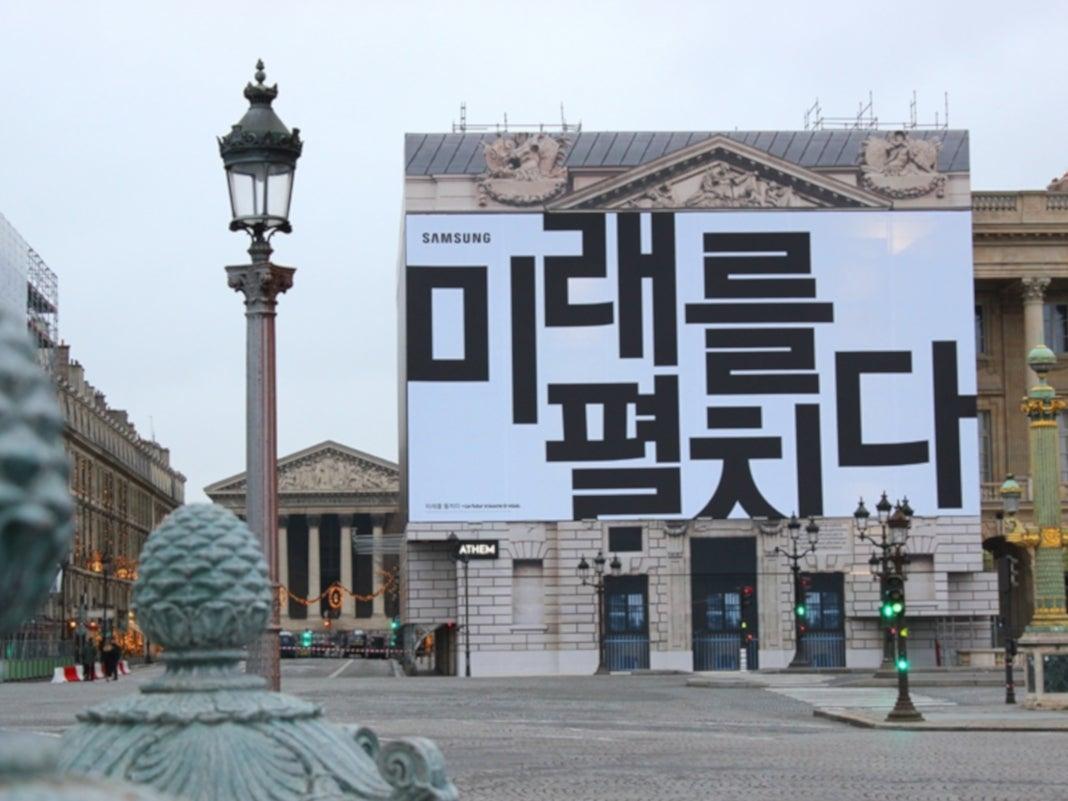 Plakat mit Samsung Galaxy F Ankündigung