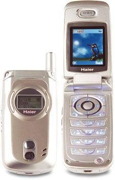 Haier V1000