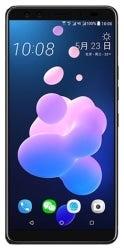 HTC U12+ vergleichsbbild