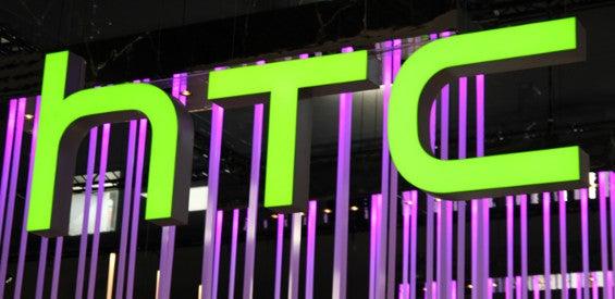 HTC-Logo MWC Stand