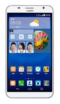 Huawei GX1 Datenblatt - Foto des Huawei GX1