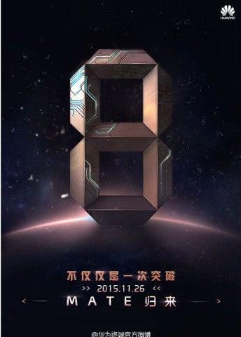 Huawei Mate 8 Teaser