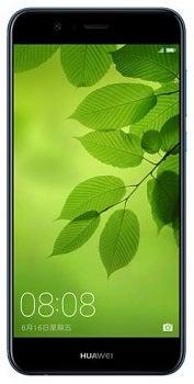 Huawei Nova 2 Plus Datenblatt - Foto des Huawei Nova 2 Plus