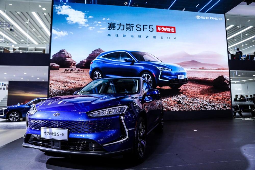 Huawei SF5 in Ausstellung