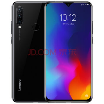 Lenovo Z6 Lite Youth Edition