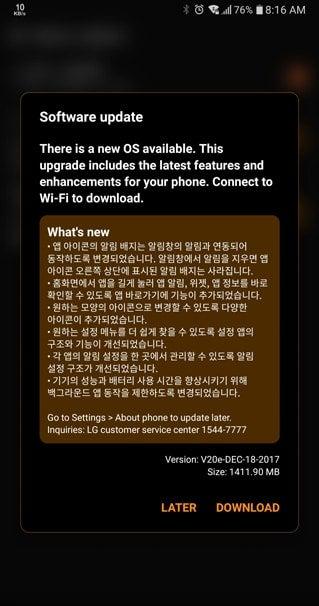 LG V30 Android Oreo Update