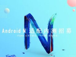 Meizu Android Nougat