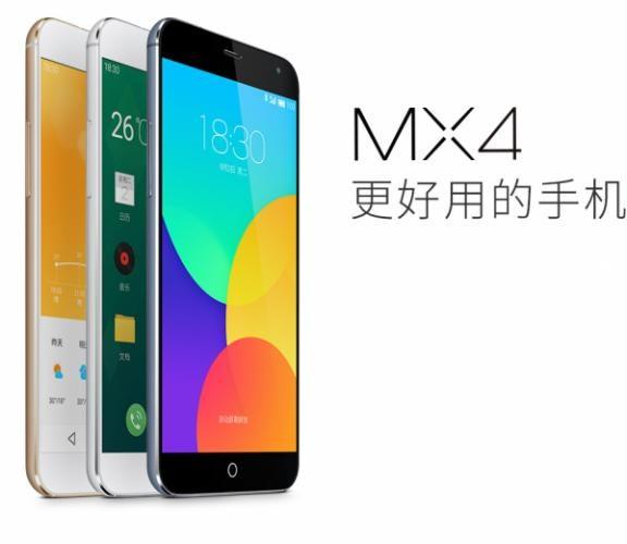 Meizu MX4: Pressebilder