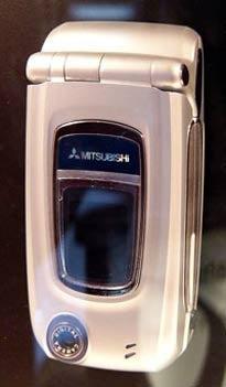 Mitsubishi M7