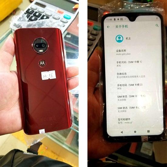 Motorola G7 Leak