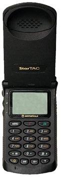 Motorola StarTac 85 Datenblatt - Foto des Motorola StarTac 85