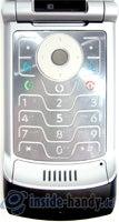 Motorola V3xx: Tastatur