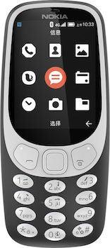 Nokia 3310 4G (2017) Datenblatt - Foto des Nokia 3310 4G (2017)