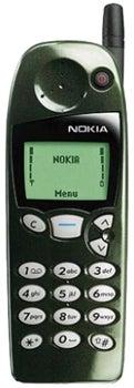 Nokia 5110 Datenblatt - Foto des Nokia 5110