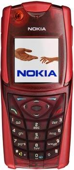 Nokia 5140 Datenblatt - Foto des Nokia 5140