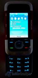 Nokia 5300 Xpress Music: Beleuchtung