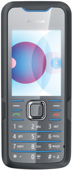 Nokia 7210 Supernova Datenblatt - Foto des Nokia 7210 Supernova