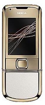 Nokia 8800 Gold Arte Datenblatt - Foto des Nokia 8800 Gold Arte