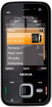 Nokia N85 Datenblatt - Foto des Nokia N85