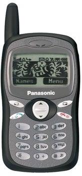 Panasonic A100 Datenblatt - Foto des Panasonic A100