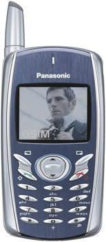 Panasonic G51M Datenblatt - Foto des Panasonic G51M