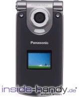 Panasonic MX7 Datenblatt - Foto des Panasonic MX7