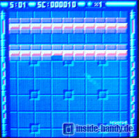 Panasonic X300 - Spiel Quadball