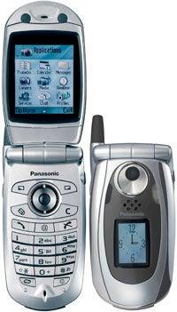 Panasonic X700 Datenblatt - Foto des Panasonic X700
