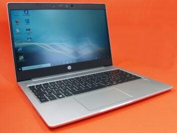 Das HP ProBook 445 G7