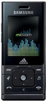 Samsung Adidas miCoach Datenblatt - Foto des Samsung Adidas miCoach
