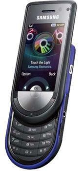 Samsung BeatDisc
