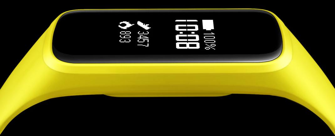 Seitliche Ansicht des Samsung Galaxy Fit e in der Farbe Gelb