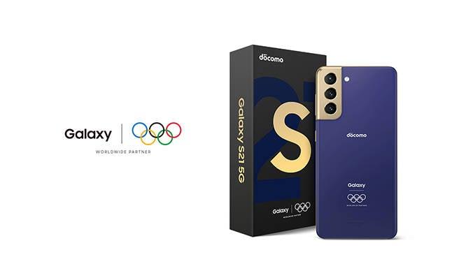 Samsung Galaxy S21 Olympic Games Edition