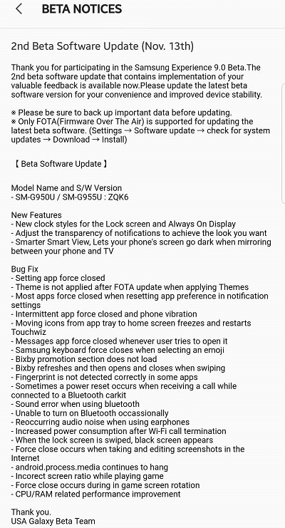 Samsung Galaxy S8 Beta-Update