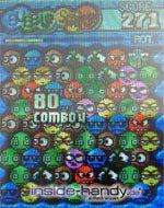 Samsung SGH-E850 - Spiel