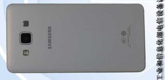 Samsung SM-A500 Metall-Rahmen Gerücht