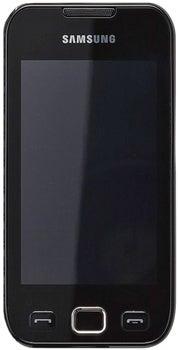 Samsung Wave533  Datenblatt - Foto des Samsung Wave533