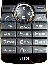 Sony Ericsson J110i: Tastatur