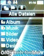 Sony Ericsson k530i: Dataimanager