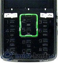 Sony Ericsson k850i: Tastatur