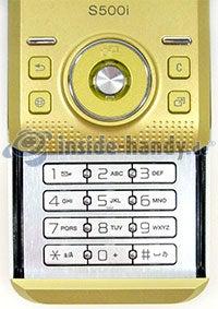 Sony Ericsson S500i: Tastatur