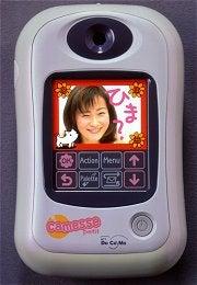 Toshiba Camesse