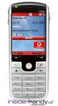 Vodafone VPA Music